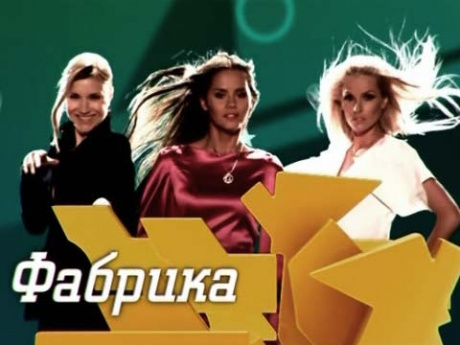 http://img1.1tv.ru/imgsize460x345/PR20110307125650.JPG