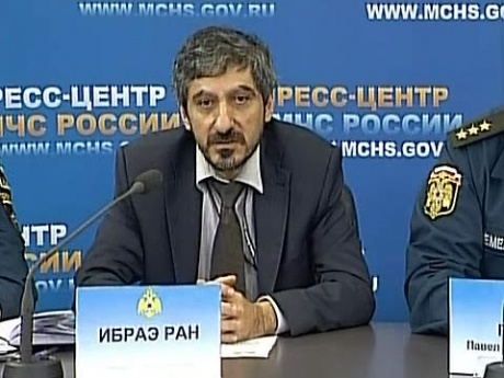 Рафаэль Аратюнян