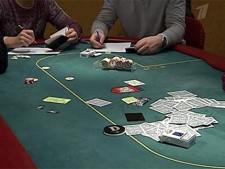 Игры кровавые деньги