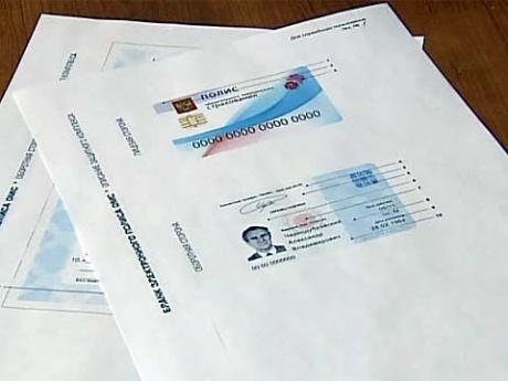 Классик виза Серпухов купить карту