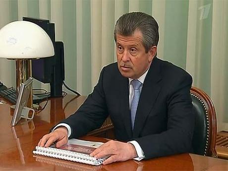 Сергей Вахруков принял участие в видеоконференции по вопросам исполнения поручений Президента