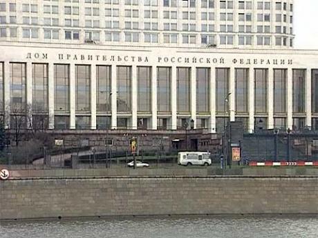 Правительство РФ рассмотрит документы по формированию ЕЭП России, Белоруссии и Казахстана.