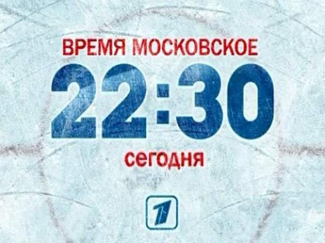 чемпионат по хоккею 2011 финал: