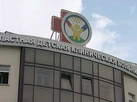 Челябинская областная клиническая больница .  Адрес: 454092 г Челябинск, ул Воровского 70.