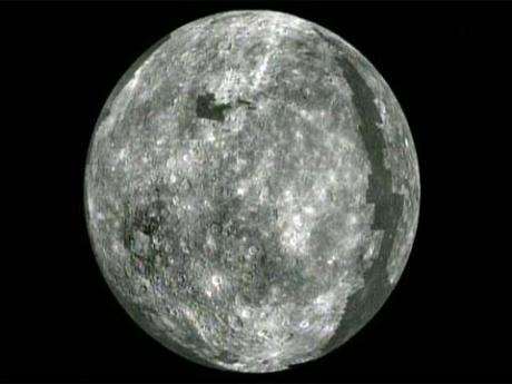 На Меркурии могут быть гигантские залежи льда