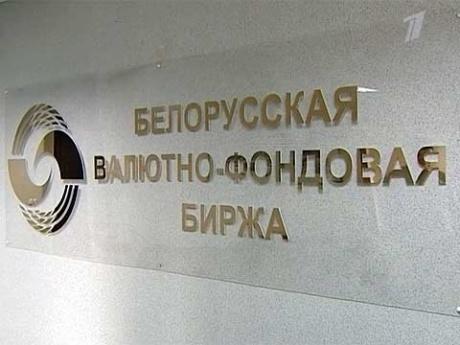 Беларуская валюта курс