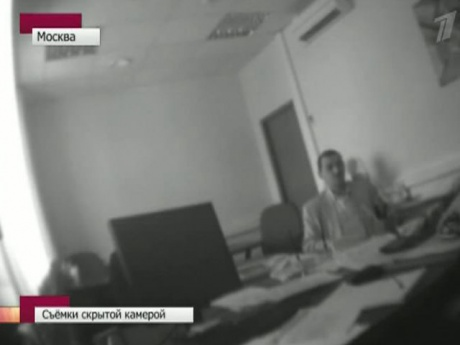 Мошенники, пытавшиеся получить кредит на 300 миллионов рублей, задержаны в Москве.