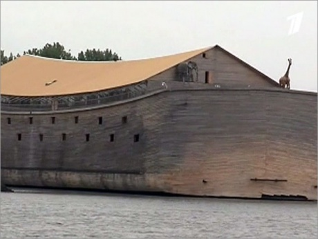 Антиутопия по-нидерландски: энтузиаст из города Дордрехт построил ковчег