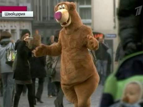 Инвалид в костюме медведя