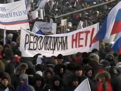 http://img1.1tv.ru/imgsize460x345/PR20120204184043.JPG