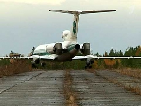 ижма самолет фото