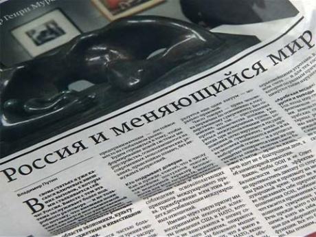 Новости в солигорске за неделю видео