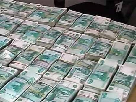 В Москве раскрыли схему незаконного вывода за рубеж более 100 миллиардов рублей 15 мар - Первый канал...