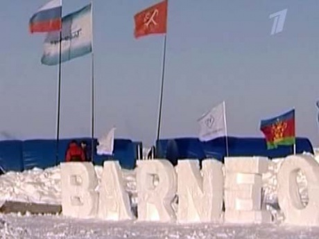 """Barneo"" is a Russian research station on the North Pole"