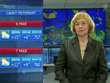 Штормовой прогноз погоды на выходные