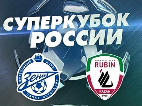 Стране в матче за суперкубок россии