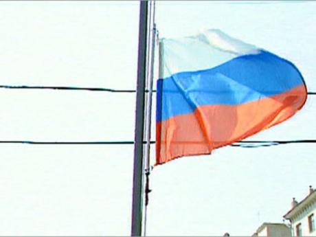 одноцветный флаг