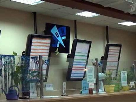 Первый канал. Новости. 50 миллионов рублей в день приносило своим