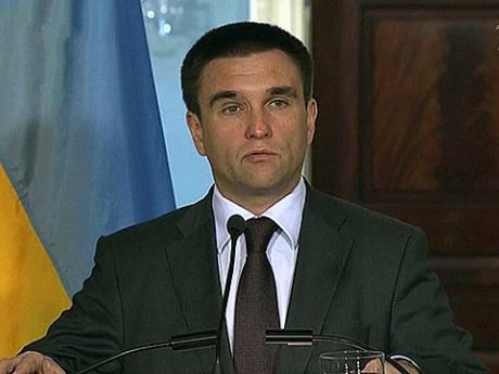 Закрепление особого статуса отдельных регионов Донецкой и Луганской областей в Конституции Украины неприемлемо, - Климкин
