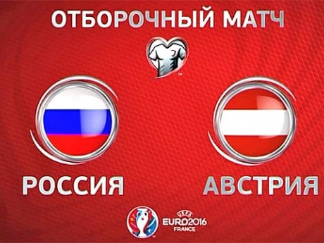 Футбол отборочный матч чемпионата