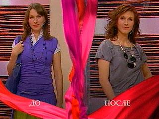 Модный приговор, Федулова до и после