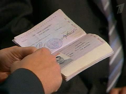 Проверка действительности паспорта азербайджана как определить подделку него это
