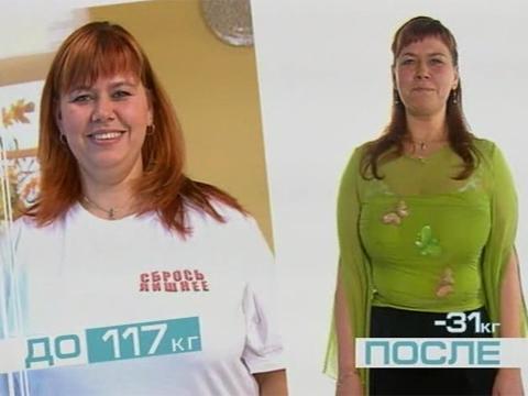 похудела на 14 кг за месяц