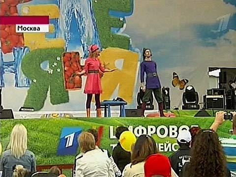 Акции Первого - Канал `Теленяня` организовал праздник в честь Дня ...