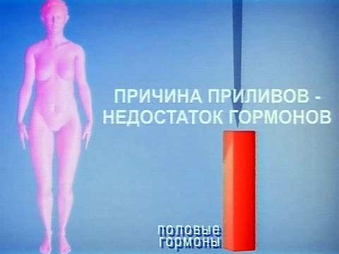 garmon-zhenskoy-seksualnosti