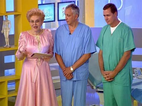 Бурдина маммолог отзывы