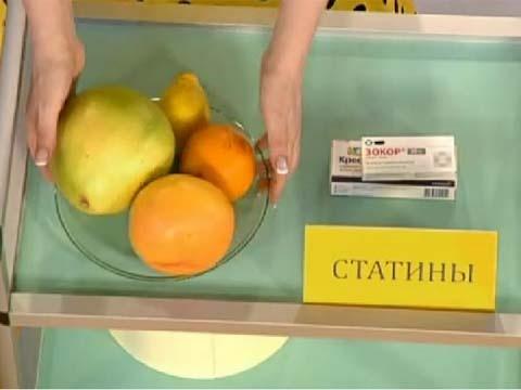 статины при беременности запрещены