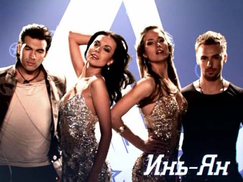Українська фабрика зірок 3 2009 г. скачать новый торрент и запу…