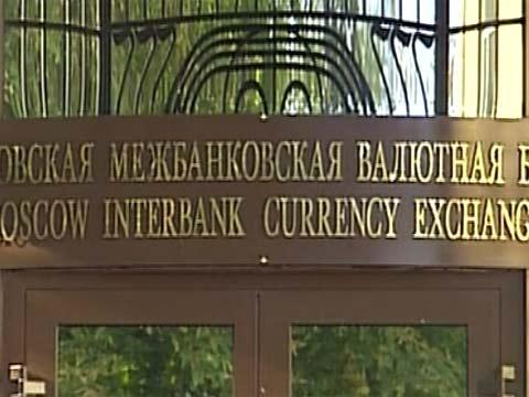 Курс доллара к рублю 2012