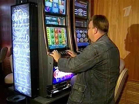 Игровые автоматы плуг игровые автоматы играть за деньги без регистрации
