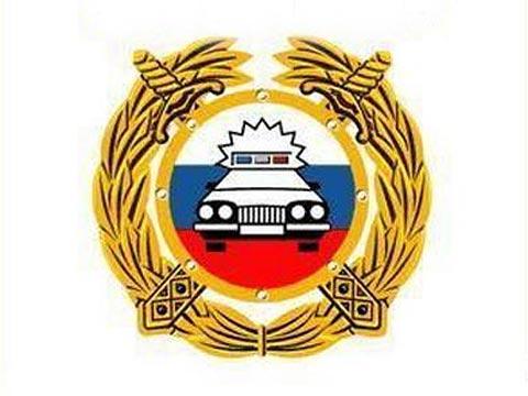 http://img1.1tv.ru/imgsize640x360/20090703153923.GIF