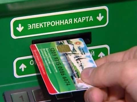 банковская карта momentium цена Серпухов