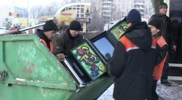 Играть В Игровые Автоматы Бесплатно Барабан