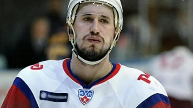 Локомотив выразил соболезнования семье и близким нападающего Александ…