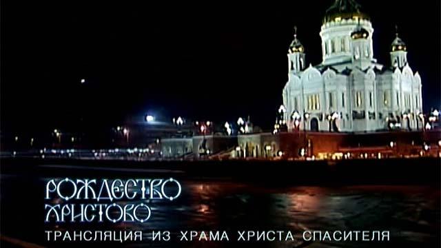 smotret-tv-1-pryamaya-translyatsiya
