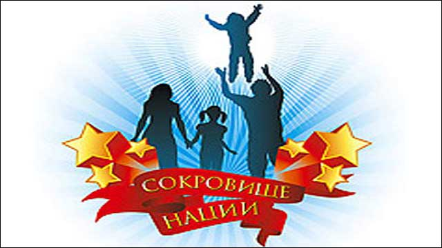 This game show aims to select the four most gifted Russian kids.