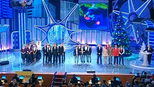 квн 2012 финал высшей лиги смотреть онлайн: