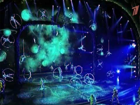 Цирк дю Солей` привозит в столицу постановку под названием `Заркана` - Первый канал.