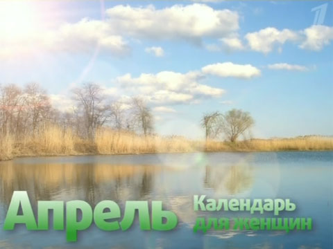 Трансформатор выходной тв-20