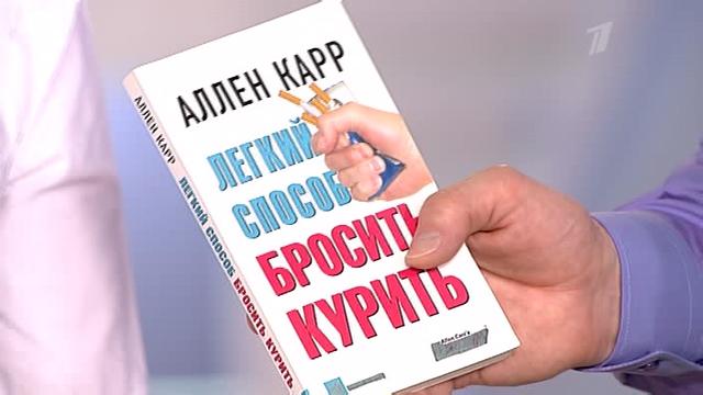 Первые признаки проявления гепатита