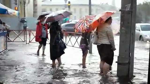 Сильнейший ливень затопил ярославль и
