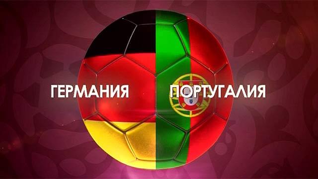 вчерашний матч россии по футболу