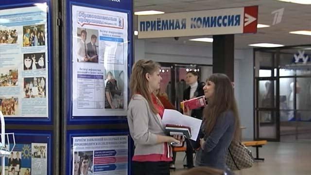 В России стартовала приемная кампания