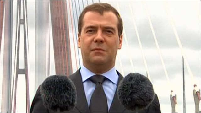 Медведев в сибири на конференции фото