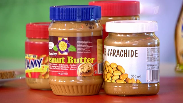 Арахисовое масло содержит