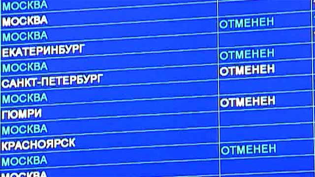 Вопросы и ответы Регистрация За стойками S7 Airlines